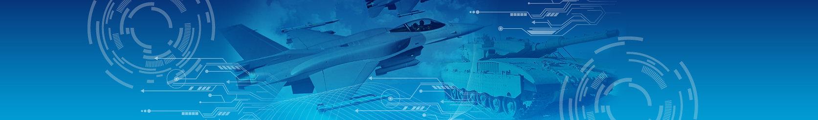 תעשייה צבאית