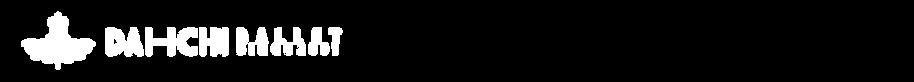 db_logo白.png