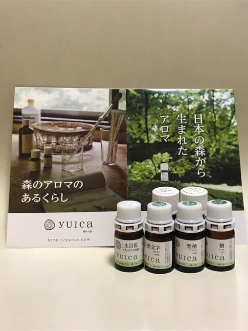 日本産精油 yuica