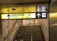 kagura_001.JPG