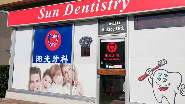 Sun Dentistry Richmond Location
