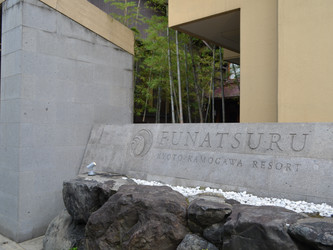 Gallery FUNATSURU