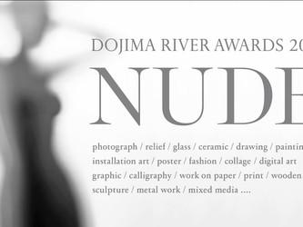 Dojima River Awards 2017