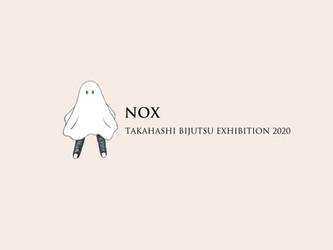 nox -takahashi bijutsu exhibition 2020-