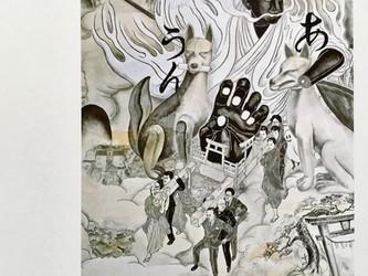 髙橋 良 展  「onomatopeia map」