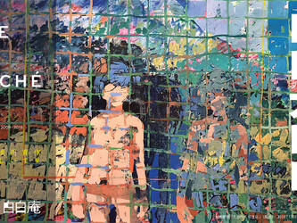 KOBE ART MARGHE 2018