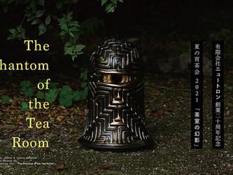 The Phantom of the Tea Room