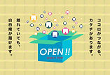 OPEN_image.jpg