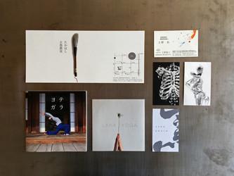 紙媒体デザイン