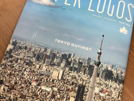 【メディア】「月刊LOGOS」にてPLAYSIS EAST TOKYOが取り上げられました!