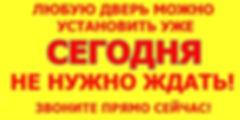 Реклама москвы.jpg