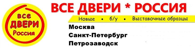 шапка сайт МОСКВА -ПИТЕР - новая.jpg
