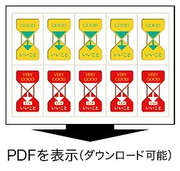 01_ダウンロードボタン_b.png