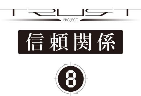 _ロゴ_各国語表記_上白.jpg