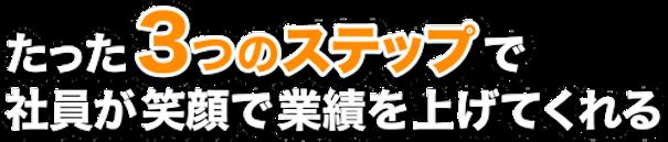 01_キャッチコピー.png
