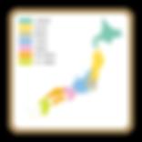 日本地図2.png