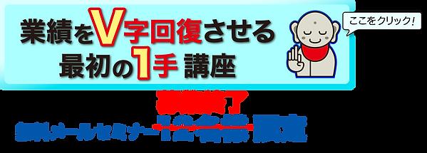 05_フォーム用ボタン_終了.png