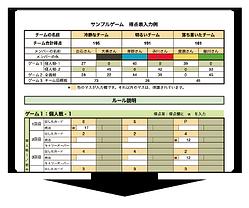 200407_計算表.png