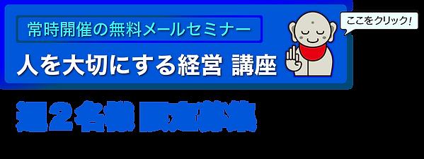 05_常時講座.png