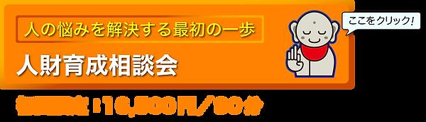 04_初回限定.png