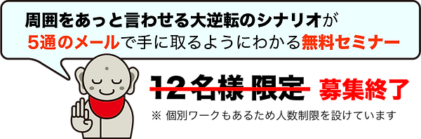 02_講座解説_終了.png