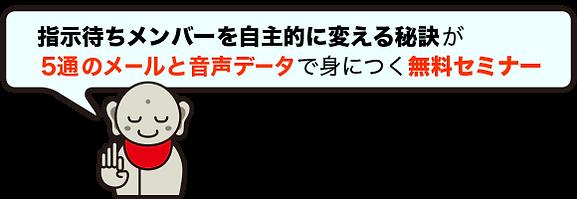 02_講座解説のコピー.png