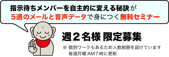 02a_講座解説.png