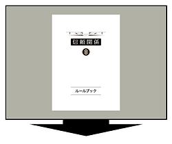 ダウンロードボタン.png