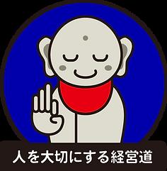 _地蔵_02_青.png