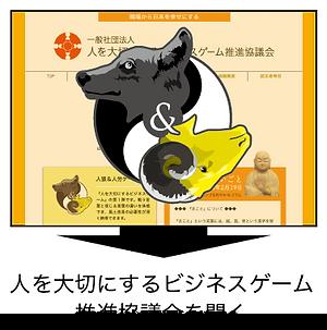 _開く_人狼&人労.png