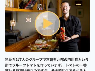 トマトジュースのクラウドファンディング、ついに公開!