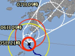 台風、そして大分、大阪へ