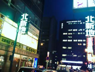 久々の大阪