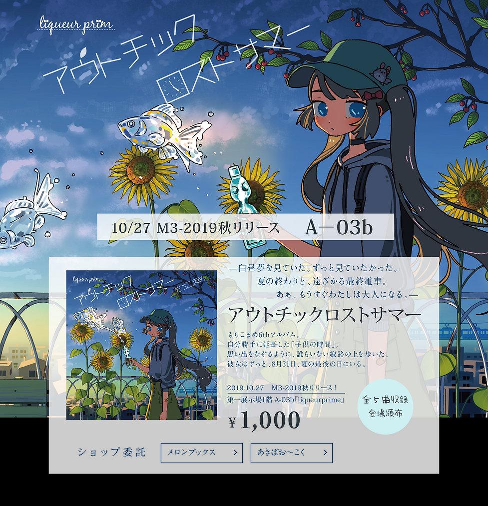 HP01.jpg