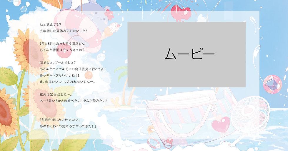 HP_syuwari03.jpg