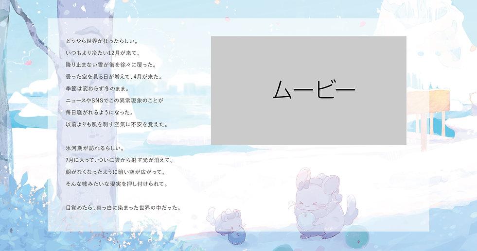 HP_sanc03.jpg