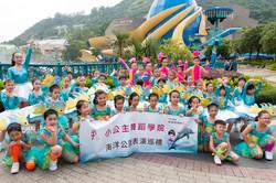 海洋公園表演巡禮