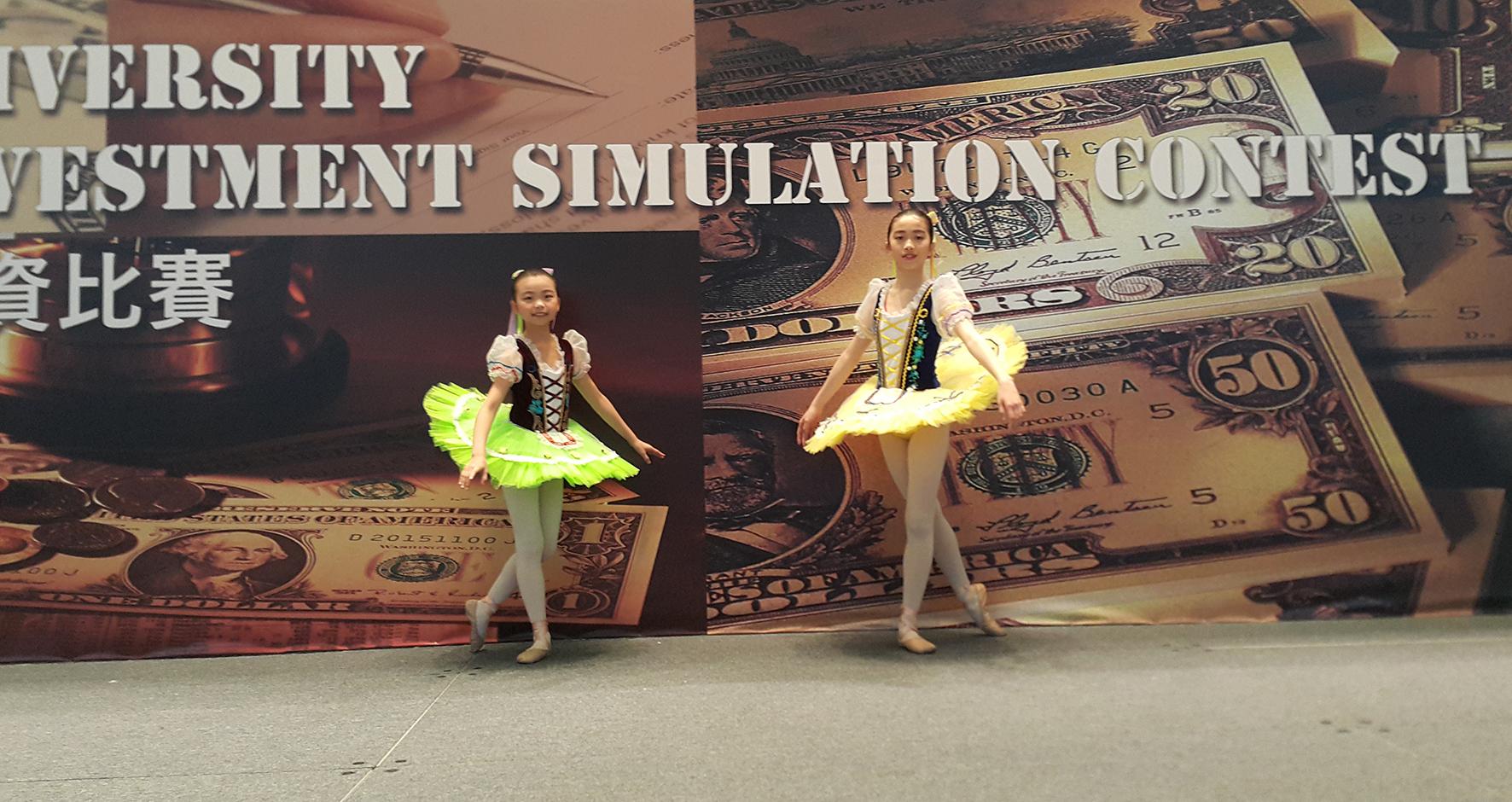 聯校外匯模擬投資比賽開幕典禮