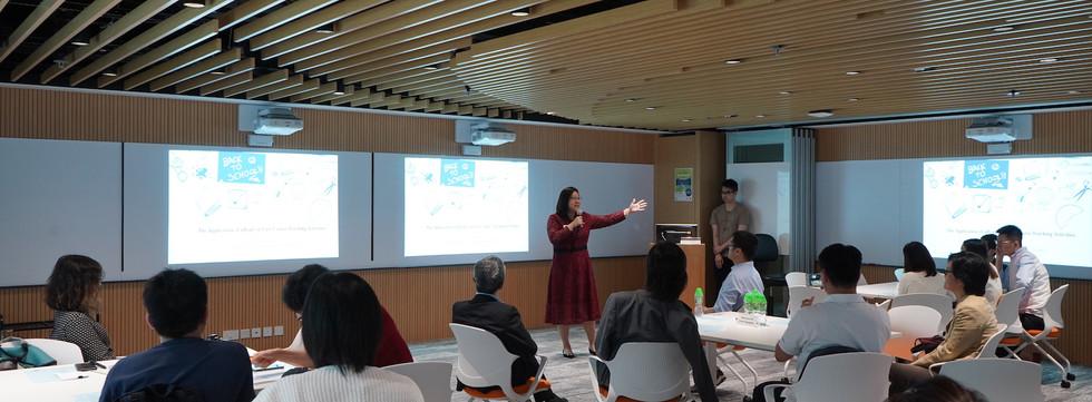 Sharing by Dr. Helen HAN, Lingnan University