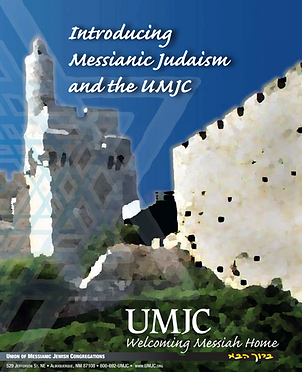 Cover of Introducing Messianic Judaism and the UMJC