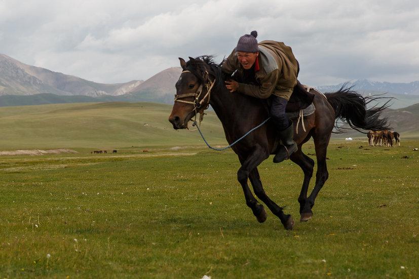 קירגיזסטן - Kyrgyzstan