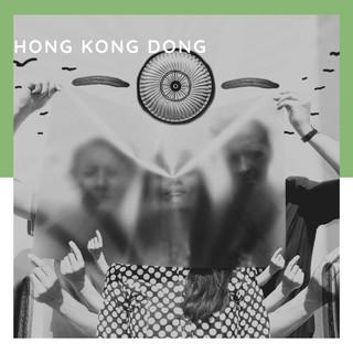 Hong Kong Dong.jpg