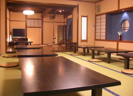 Minshuku-Kuwataniya-Dining-Space.jpeg