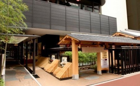 KARASUMA 2.jpeg