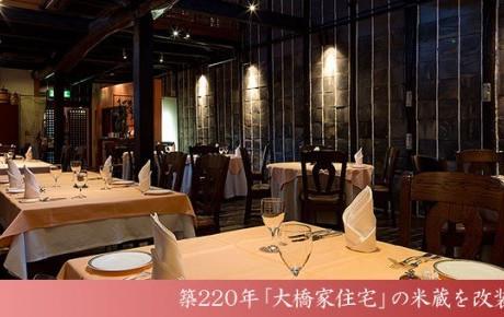 Kurashiki-Royal-Art-Restaurant-Interior-768x290.jpeg