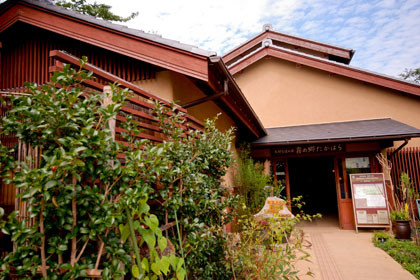 Kiri-no-Sato-Takahara-Lodge-2.jpeg