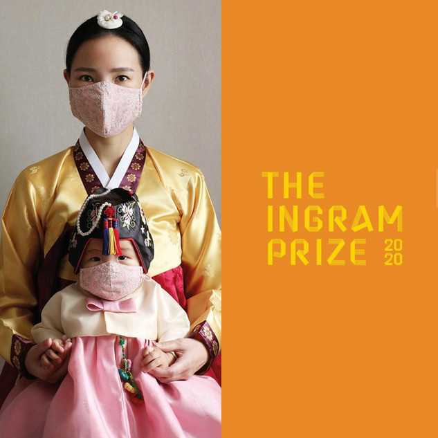 Exhibtion: The Ingram Prize 2020