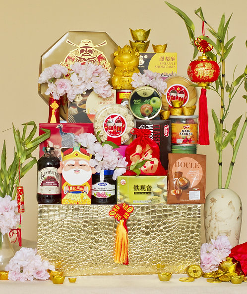 Chinese New Year Hampers IM 2105