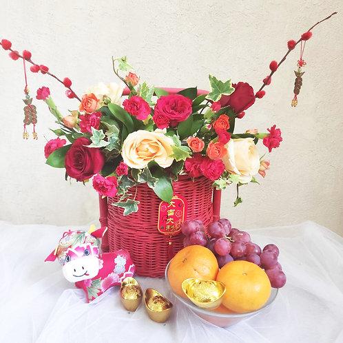 Chinese New Year Fruits & Flowers IM 2112