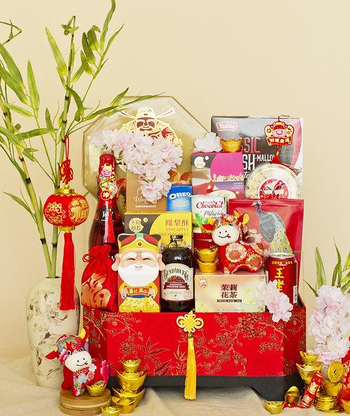 Chinese New Year Hampers IM 2104